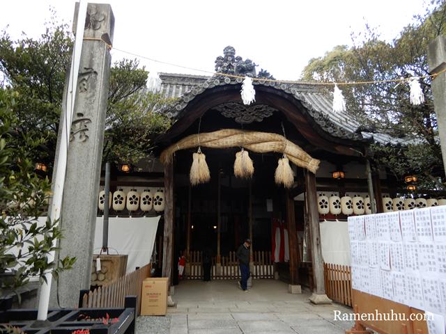 広畑天満宮(兵庫県)の本殿