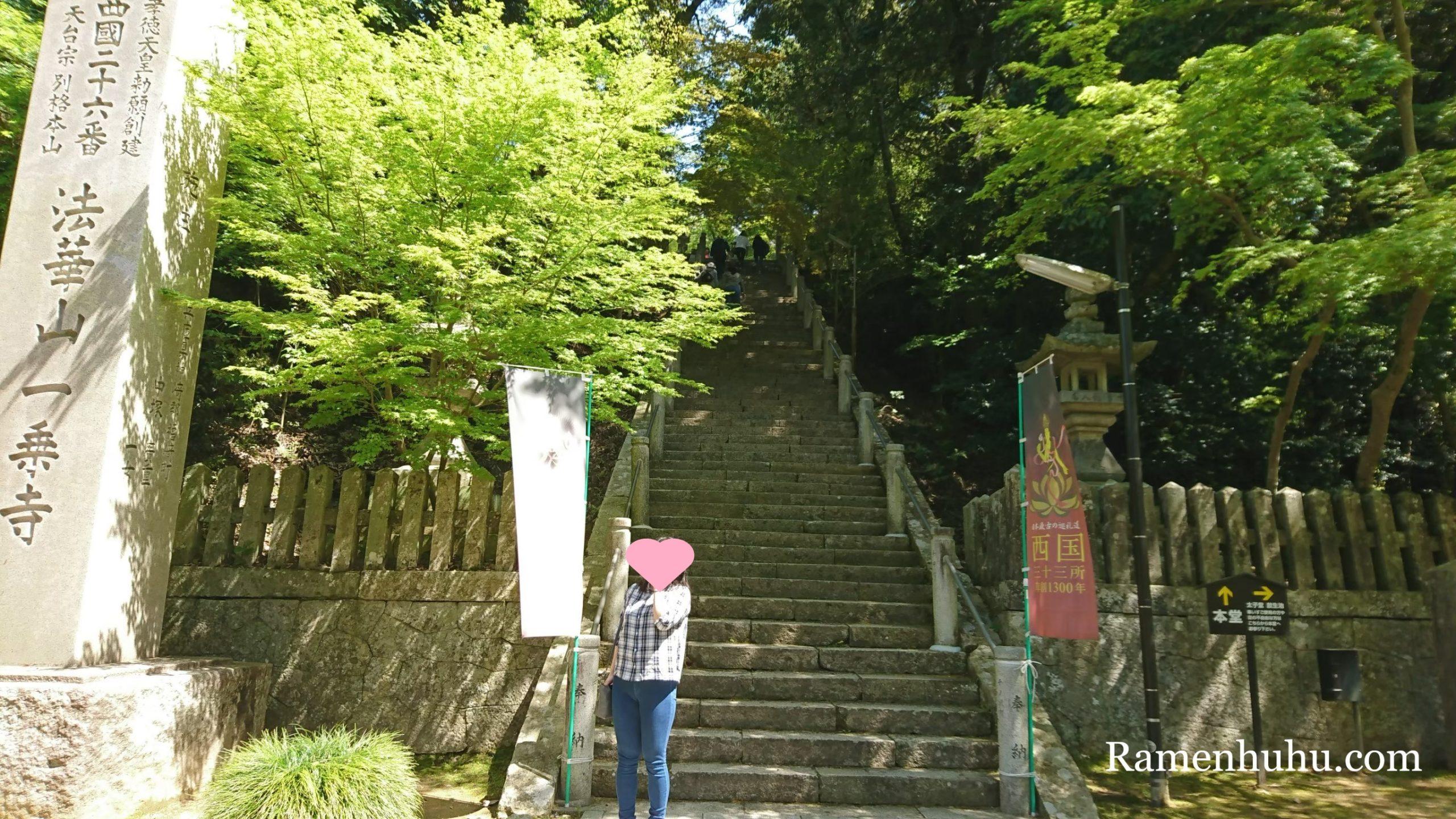 一乗寺 境内2