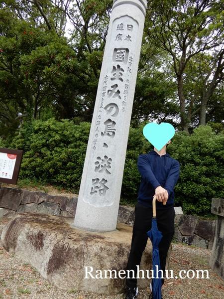 伊弉諾神宮 石柱2