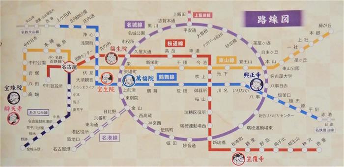 なごや七福神 路線図