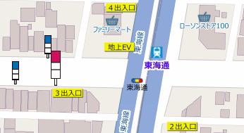 なごや七福神 東海通のバス停