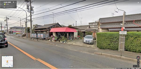 なごや七福神 中郷町バス停