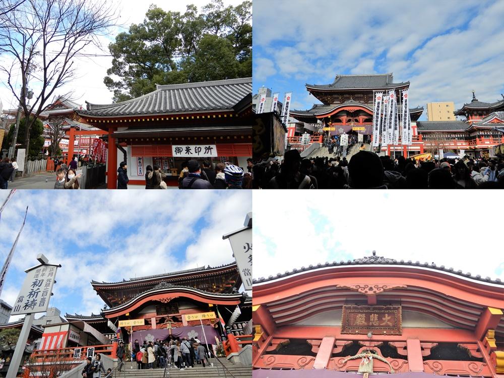 大須観音 宝生院(名古屋市中区)