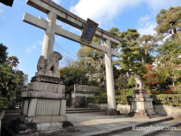 敷地神社(わら天神宮) 鳥居