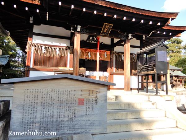 敷地神社(わら天神宮)本殿2