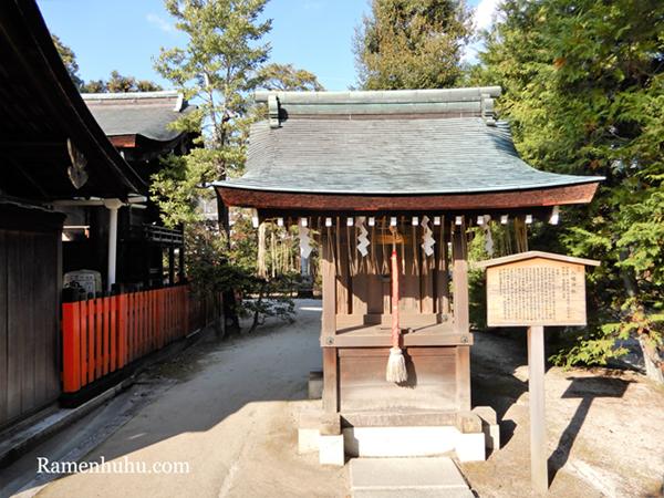 末社 八幡神社