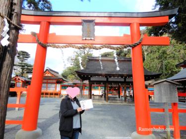 元京大生が吉田神社(京都)を参拝したので紹介する(節分厄除発祥の社)