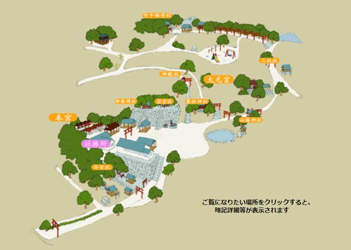 吉田神社(京都)の境内図