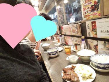 「牛たん炭焼利久」で絶品牛タンをいただきました!(名古屋駅ゲートタワー12F)