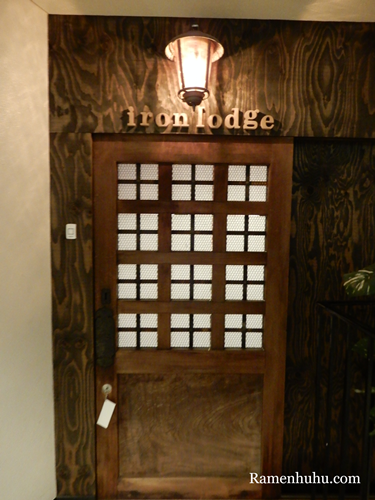 yadoya-lodge2