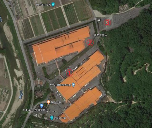 ヤマサ蒲鉾工場 駐車場