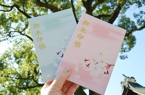 gokoku_shrine_red stamp book