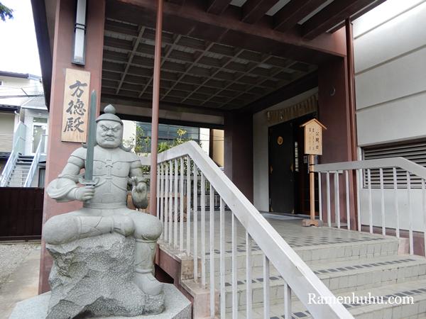 大将軍八神社 方徳殿