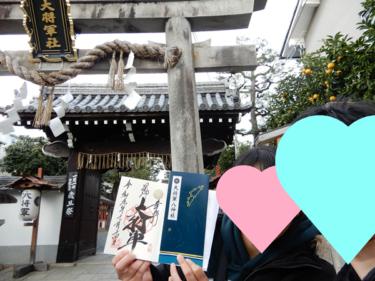 大将軍八神社は「妖怪がリアルすぎる百鬼夜行」が行われる大将軍商店街にあります