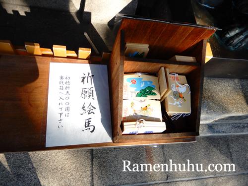 gokoku_shrine_votive tablet