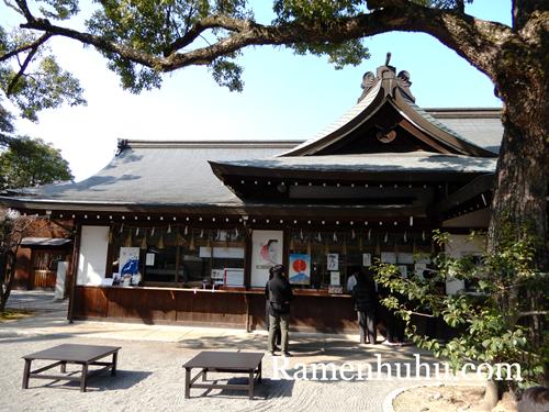 gokoku_shrine_conferring office