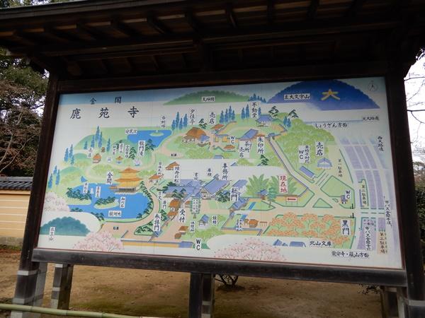 金閣寺の境内図