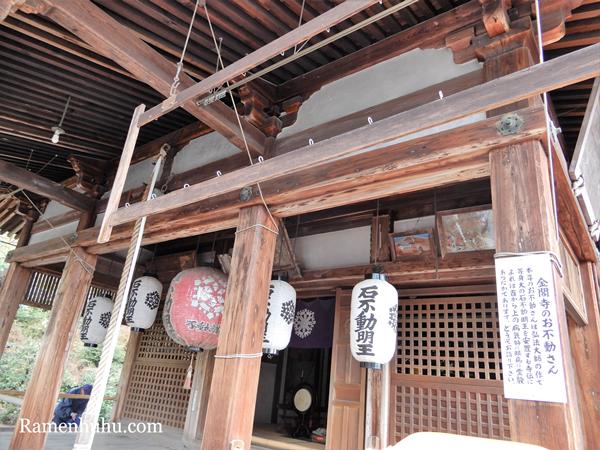 金閣寺の不動堂