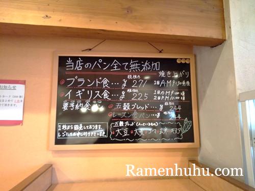 himeji_ko_pan_m