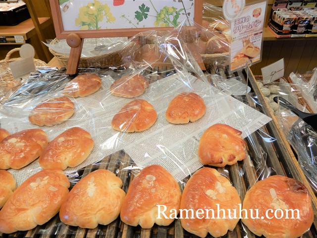 マナレイア 王様のクリームパン