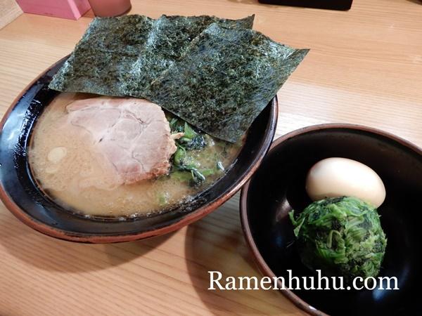紫蔵 京都ラーメン