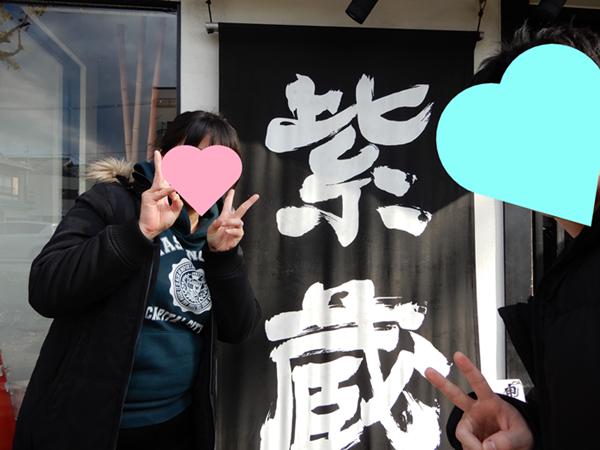 紫蔵 京都ラーメン 外観