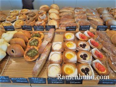 【ブーランジェリーアッシュ】オーナーは元技術研究者!姫路市南新在家にあるおしゃれなパン屋さん
