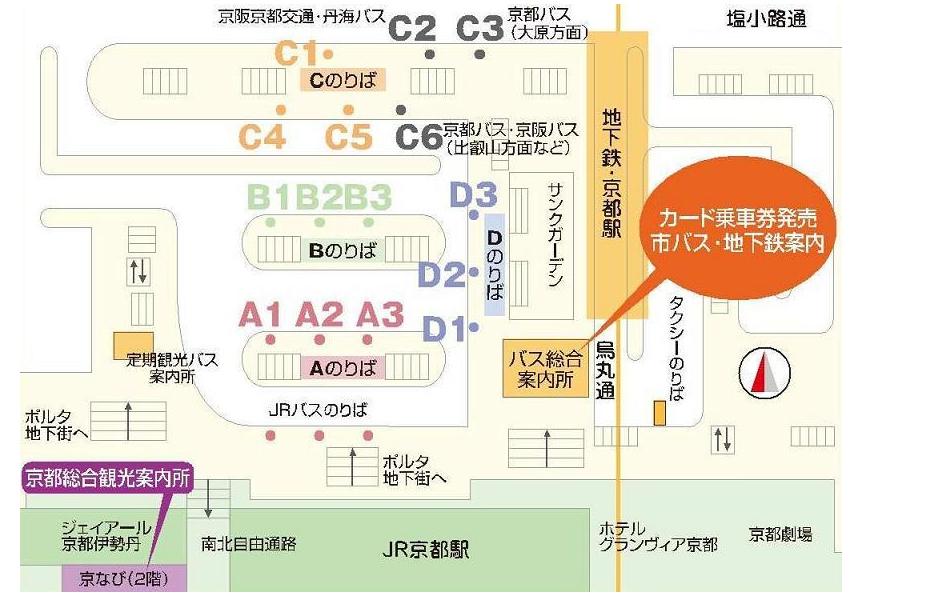 京都駅バス乗り場 スクリーンショット