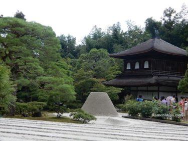 東山慈照寺(銀閣寺)
