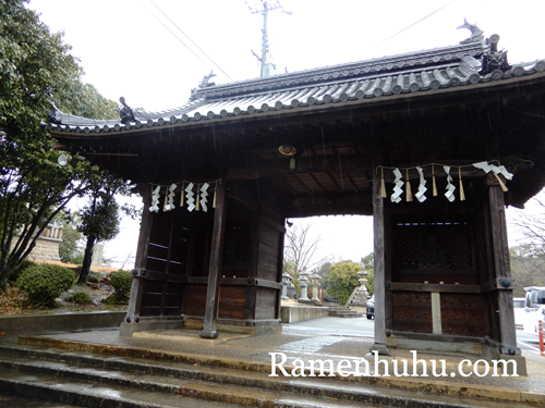 日岡神社 山門