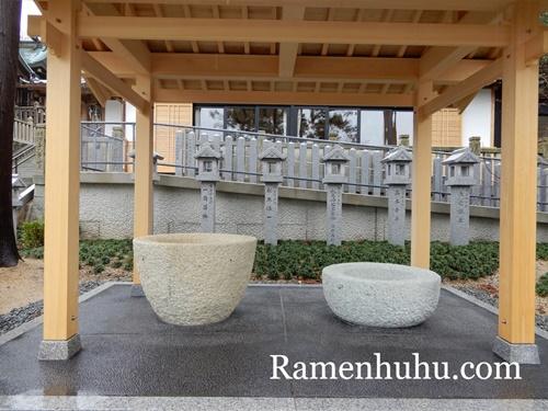 日岡神社 石のお椀