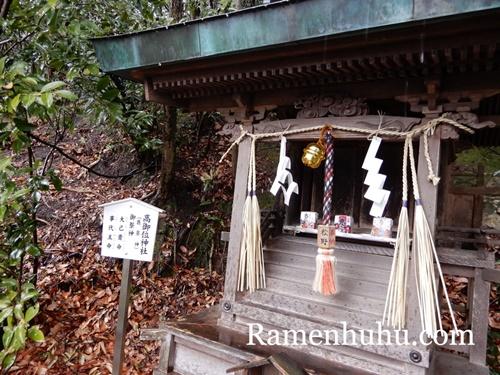 日岡神社 高御位神社(医薬神)