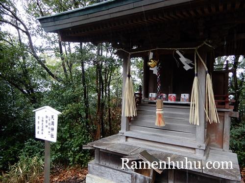日岡神社 天満神社