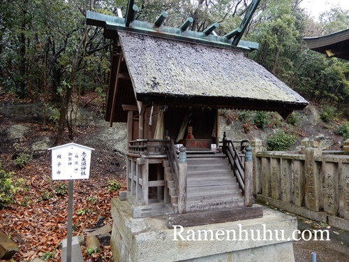 日岡神社 恵美須神社