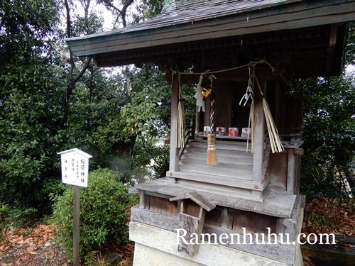 日岡神社 稲荷神社
