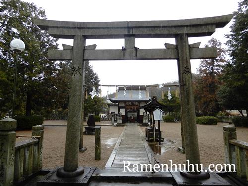 居屋河原日岡神社