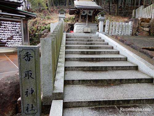 鹿島神社(兵庫県高砂市)7