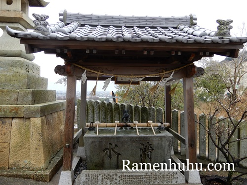 生石神社 手水舎