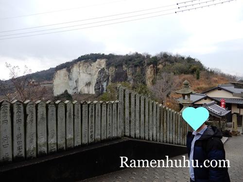 生石神社 岩盤採掘場