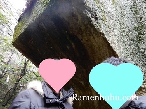生石神社 石の宝殿3