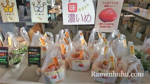 竹田さん家のおいしいトマト