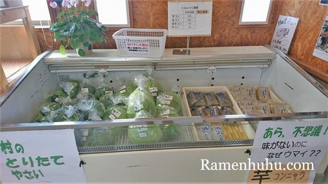 竹田さん家のおいしいトマト 野菜売り場