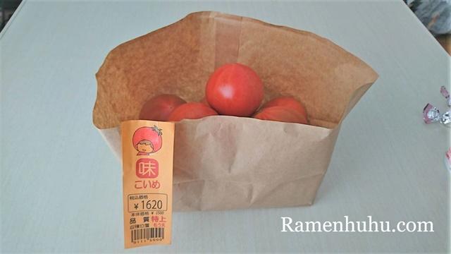 竹田さん家のおいしいトマト 特濃