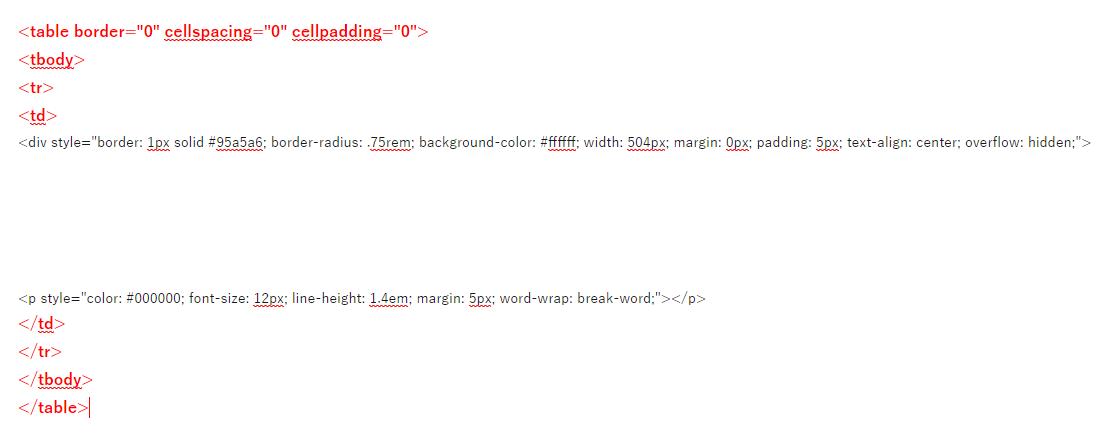 affiliate_rakuten_gray_border_delete_method