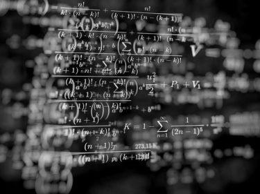【MathJax-LaTeX】アクセント記号付き文字の表し方
