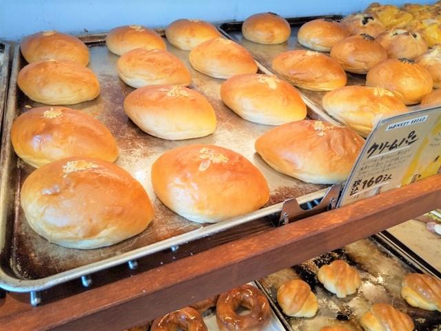 モンキーブレッドのクリームパン
