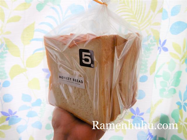 モンキーブレッド 食パン一斤