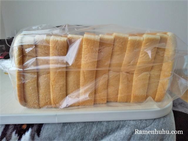 モンキーブレッド 食パン一本