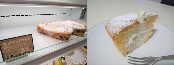 モンキーブレッドの生パウンドケーキ