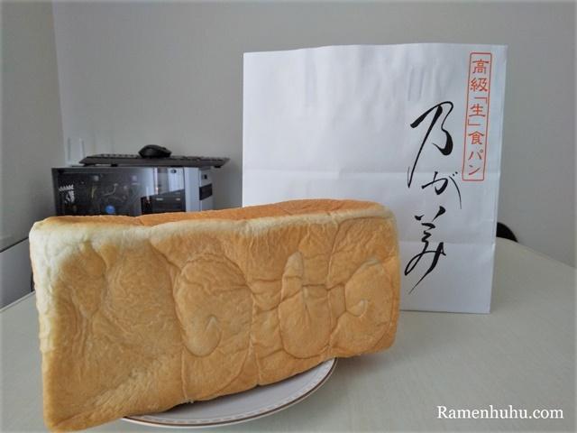 乃が美(姫路店)2